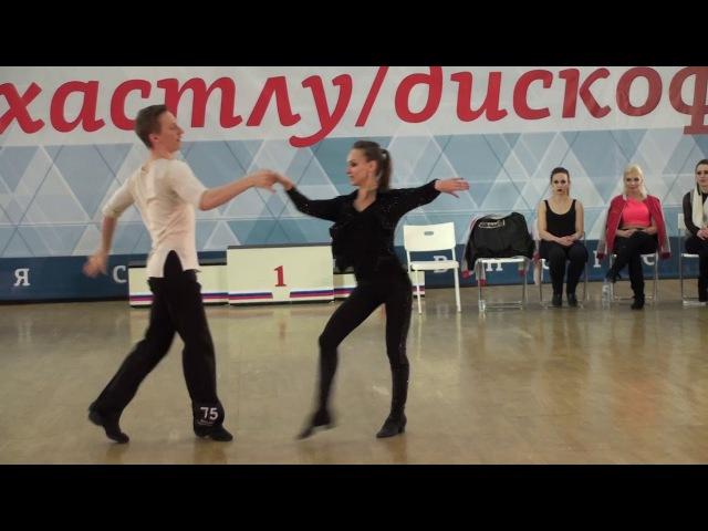 10.12.2017 ЧР-2 JJ Stars Slow 5 место №75 Александр Макарчук - №443 Екатерина Николаева