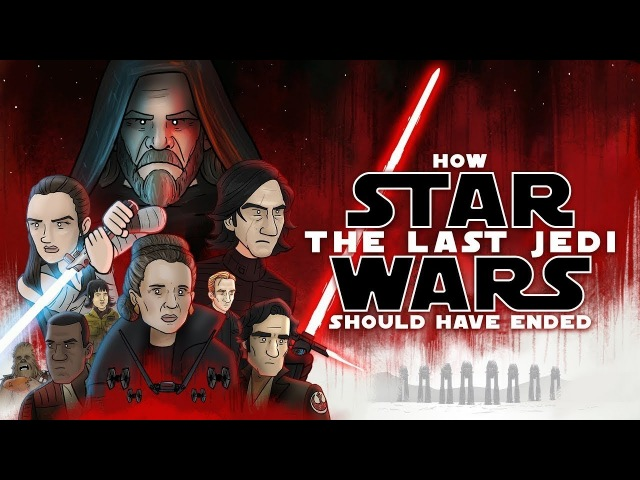 Как Следовало Закончить Фильм Звёздные войны: Последние джедаи