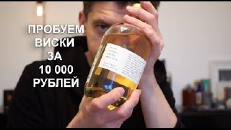 Алко-High End: пробуем однокасковый виски Anton Plekhov.