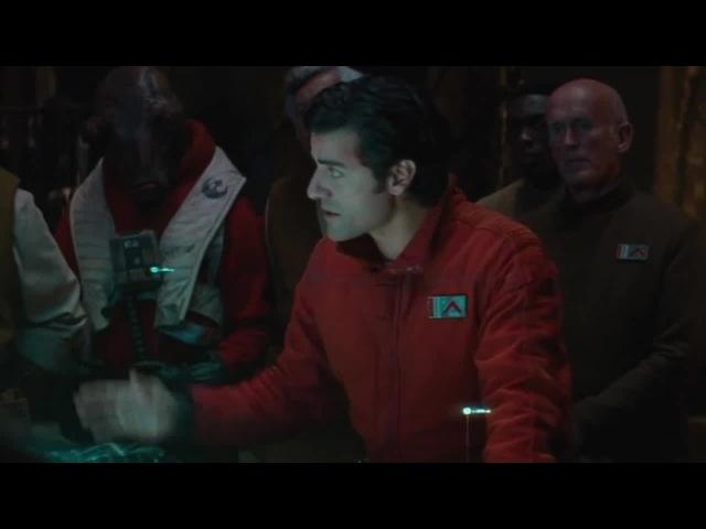 Звездные войны: Ица трап (Переозвучка)