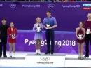 XXIII Зимние Олимпийские игры Фигурное катание Пары Произвольная программа