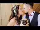 Егор и Оля / Свадебный клип