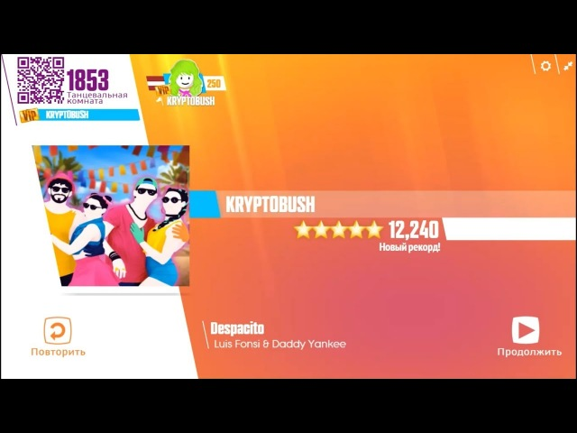 Just Dance Now Despacito by Luis Fonsi Daddy Yankee 5 stars