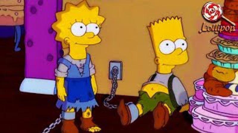 Симпсоны - Лучшие моменты. LP 99 Домик ужасов на дереве.