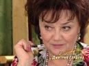 Тамара Синявская. В гостях у Дмитрия Гордона. 2/3 2011