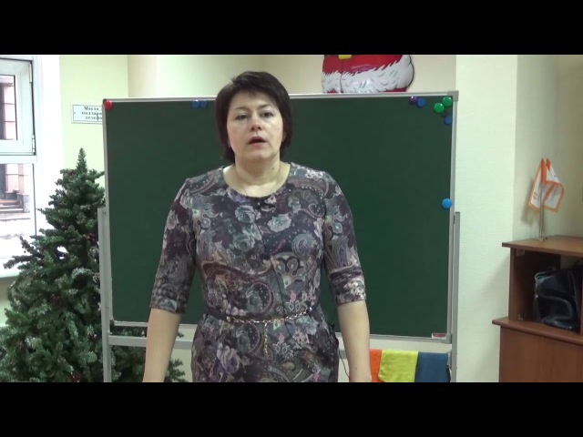Развитие фонематического восприятия и обучение грамоте дошкольников с ОНР Сис