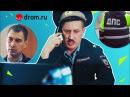 Тупой ГАИшник Коля 2 ГвоздиShow для