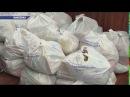 Более пятисот сотрудников шахты Комсомолец Донбасса получили продуктовые наборы