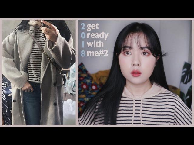 2018 Get ready with me2✨수원 가기 전에 핑크 메이크업 (차앤박 쿠션, 사랑하시개🐶) | WOORIN