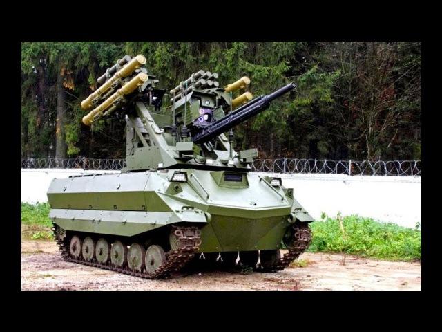 Rosoboronexport Russia - Uran 9 Tracked Unmanned Combat Ground Vehicle (UCGV)