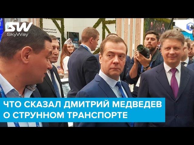 Выставка «Транспорт России 2017» интервью с Сергеем Сибиряковым