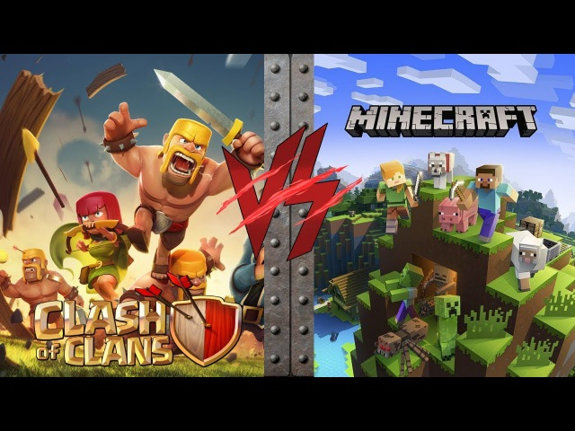 Рэп Баттл - Clash of Clans vs Minecraft | Клэш оф Кланс против Майнкрафт