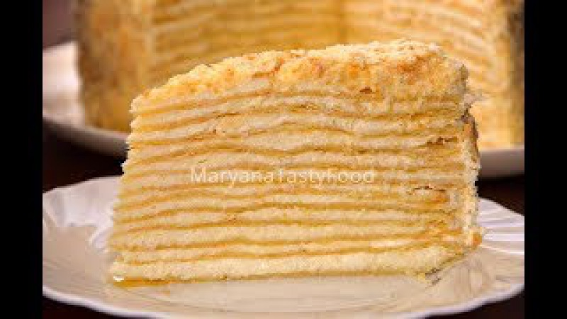 ✧ ТОРТ НАПОЛЕОН Классический Самый Вкусный Рецепт ✧ Napoleon Cake Classic ✧ Марьяна