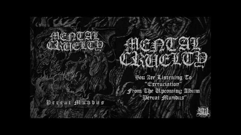 MENTAL CRUELTY EXCRUCIATION SINGLE 2016 SW EXCLUSIVE