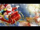 С Днем Рождения, Дедушка Мороз! 18 Ноября! Красивое поздравление!