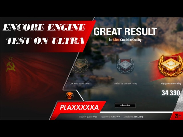World of Tanks | EnCore Engine Test Ultra: EVGA GeForceGTX 1080/ i7 6700k 4,6GHz