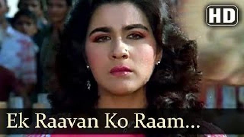 Ek Raavan Ko Amrita Singh Mithun Charanon Ki Saugandh Bollywood Songs Kishore Kumar