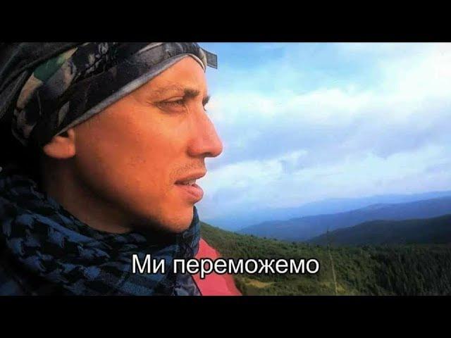 ALFONSO OLIVER VINCEREMO Альфонсо Олівер (МИ ПЕРЕМОЖЕМО!)