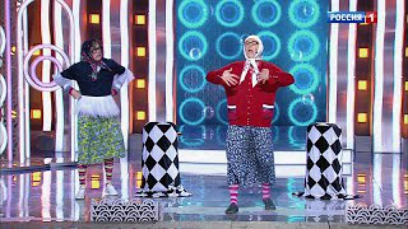 Короли смеха 🎄 Новые русские бабки Новогодняя юмористическая программа Россия 1