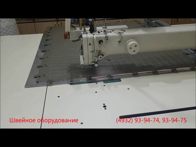 Швейный автомат программируемой строчки с полем 1500 х 1100 мм