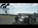 Honda Droject 24 Powered BY RC213V - Suzuka Circuit - GT™SPORT