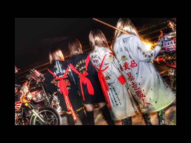 [PV] マジ卍 (歌詞付き)ファッキングラビッツ