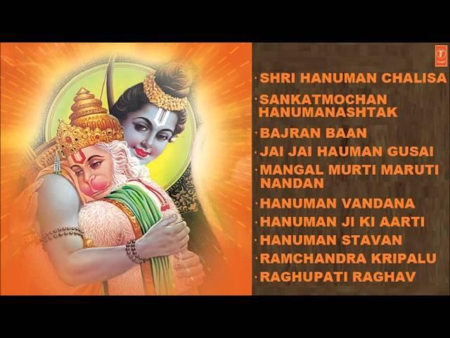 Shri Hanuman Chalisa Bhajans By Hariharan [Full Audio Songs Juke Box]