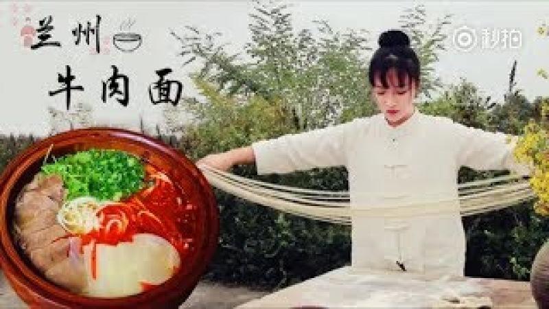 How to cook Lanzhou beef noodle (Engsub) | Li Ziqi 李子柒