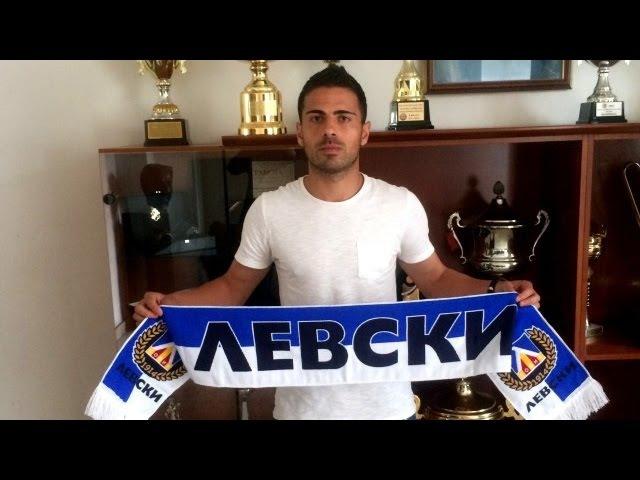 Dimitar Pirgov | Levski Sofia | - Skills Goals 2016-2017