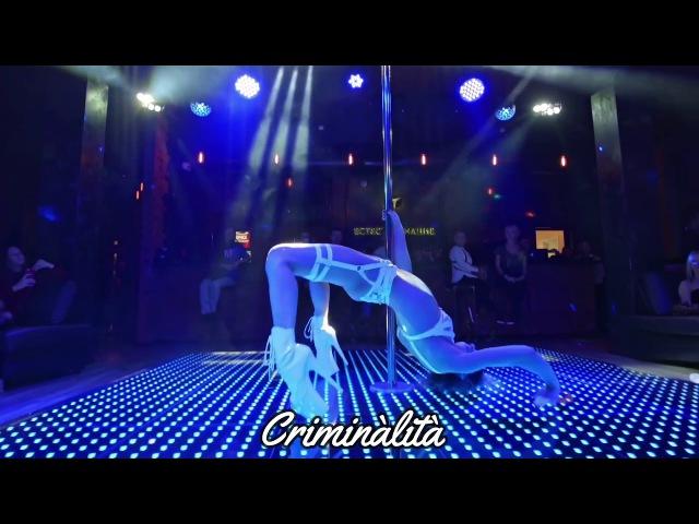 GAZIROVKA - Давай давай танцуй (2018)