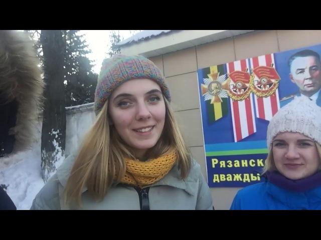 Активисты Молодежки ОНФ в Рязанской области провела акцию В армию на денёк