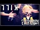 『FNAFHS • MMÐ』K.I.L.L Everybody「Sᴇɪᴢᴜʀᴇ Wᴀʀɴɪɴɢ」