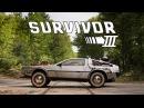 MOST EXPENSIVE DELOREAN EVER 1981 Back to the Future TIME MACHINE
