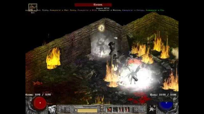 Прохождение мясника Ужас - Diablo II D2SE Median XL 1.2 UM17 1.1.3