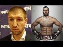 Пирог: Мне нравится бокс Мурата Гассева, хотел бы увидеть его с Усиком в финале gbhju: vyt yhfdbncz ,jrc vehfnf ufcctdf, [jntk ,