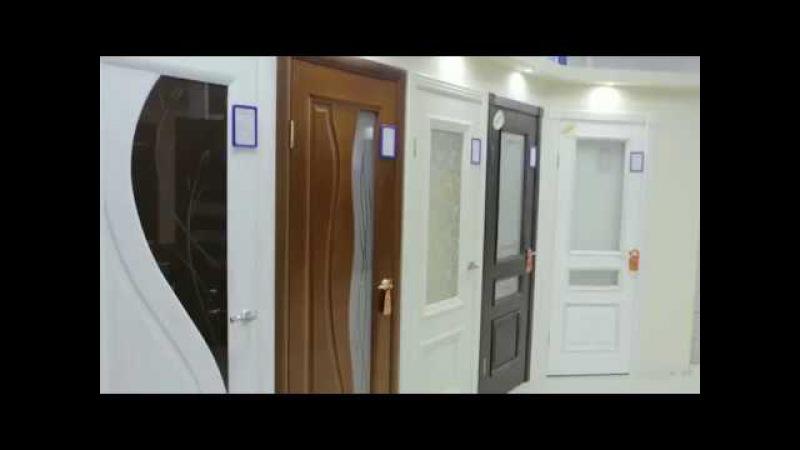 Обзор межкомнатных дверей серии Трио эмаль смотреть онлайн без регистрации