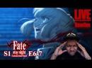 [Vezaks: реакция ] WTF IS GOING ON?! Fate/Stay Night UBW - 1 сезон 6-7 серии *redirect*