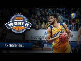 VTBUnitedLeague • 2018 All Star Game Starter World Stars Anthony Gill