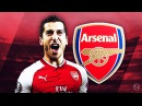 HENRIKH MKHITARYAN - Welcome to Arsenal - Genius Skills, Passes, Goals Assists - 2017/2018 (HD)