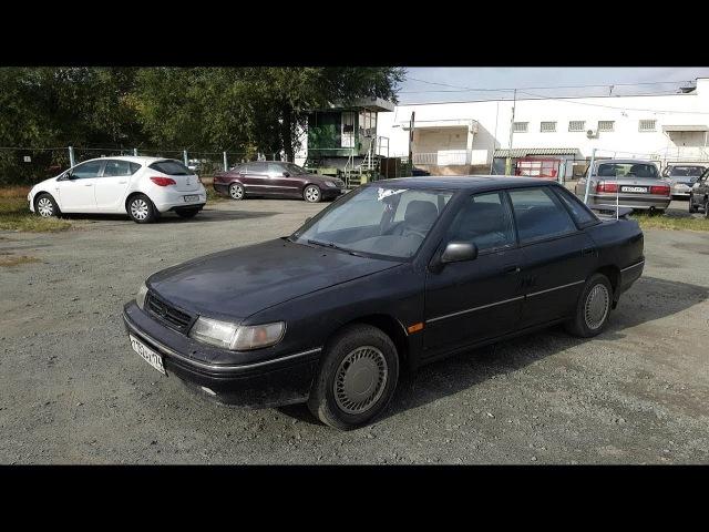 Subaru Legacy 1993 год полный привод продается за 79000 рублей