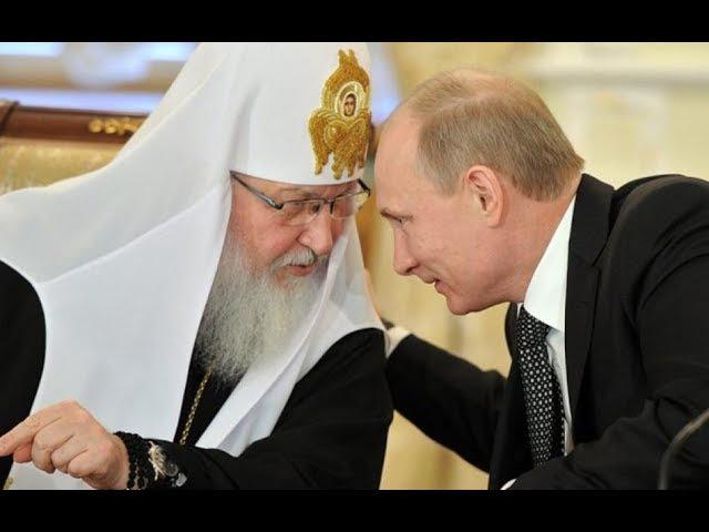 Патриарх Кирилл взболтнул лишнего Путин в бешенстве