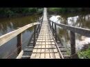 Подвесной мост через Протву. Suspension bridge
