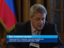 ГТРК ЛНР Председатель Совмина поручил разработать дорожную карту взаимодействия с ДНР