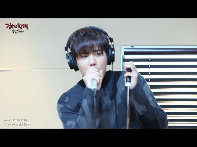 [Live on Air] KIM KYU JONG - U R MAN, 김규종 - U R MAN [정오의 희망곡 김신영입니다] 20180115