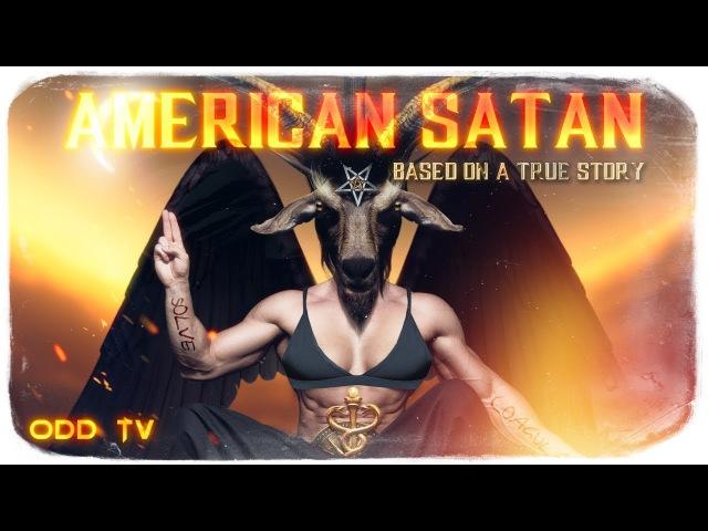 American Satan | Celebrities Selling Their Soul | One Eye Symbolism ▶️️