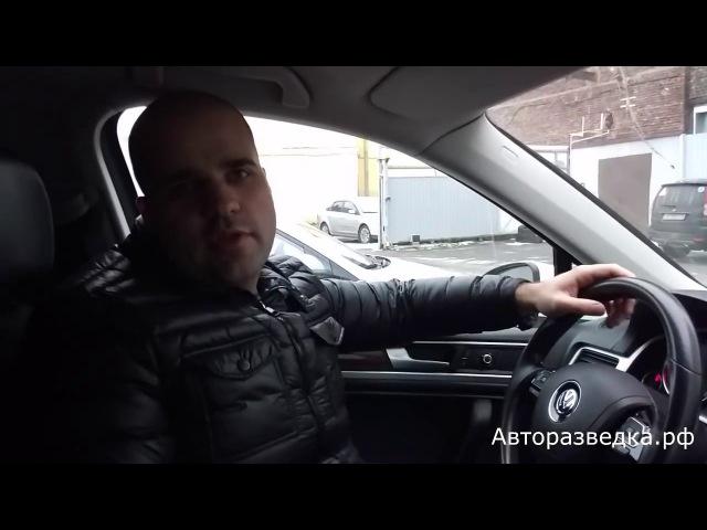 Отзыв Романа о работе агентства Авторазведка
