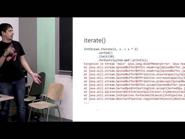 Лекция 8. Stream API