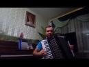 Учимся играть Еврейский народный танец Хава Нагила