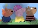 Peppa Pig Allah Akbar / Свинка Пеппа Аллах Акбар
