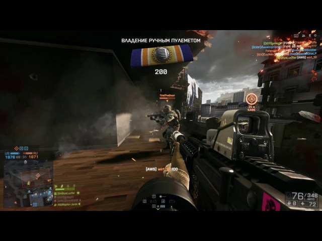 Battlefield 4, some examples of nice play